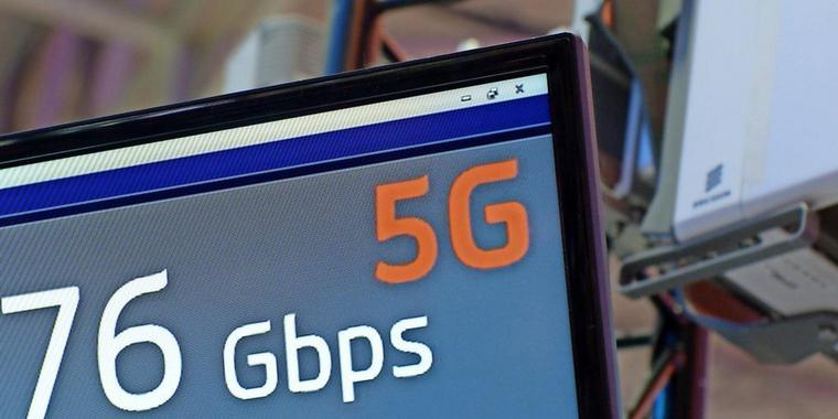 Wird Schaumburg Modellregion für Gigabit-Netz?