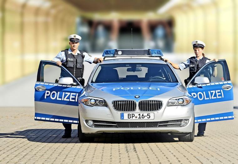 Traumberuf Bundespolizist