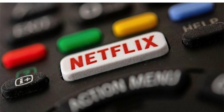 7 nützliche Netflix-Tricks und Hacks für besseres Streaming