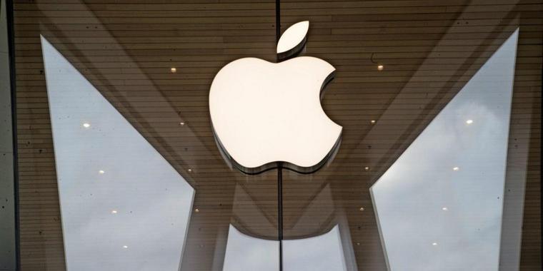 """Apple will ein """"Netflix für News"""" – und die Hälfte der Gewinne für sich"""
