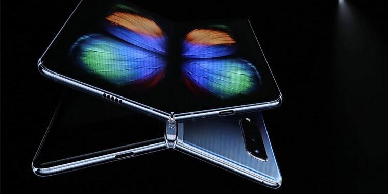 Galaxy Fold und Galaxy S10: Das haben die neuen Modelle von Samsung drauf