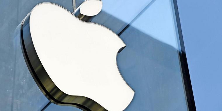 """#WWDC: """"Liebe Firma Apple…!"""" – der offene Brief eines enttäuschten Kunden"""